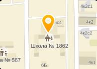 ЦЕНТР ОБРАЗОВАНИЯ № 1862