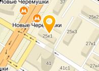 Букмекерская Контора М Калужская