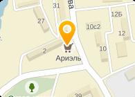 Вакансии компании Ариэль Металл - работа в Москве