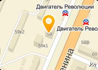 Трусишка Нижний Новгород - телефон, адрес, контакты. Отзывы о ... 65b6c4f8aa6