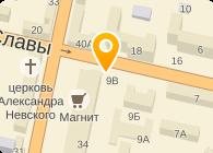 Мобильная версия 1xBet • Приложение для Android и iOS