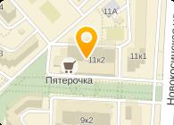 Дополнительный офис № 6901/01720