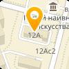 ДЕТСКАЯ ГОРОДСКАЯ ПОЛИКЛИНИКА № 14