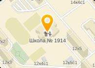 ШКОЛА № 1914