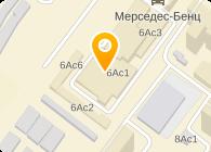 МБ-БЕЛЯЕВО