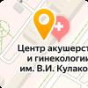 КРИОЦЕНТР БСК