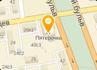 пункт приема картона самовывоз москва