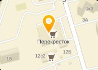 ПЕРЕКРЁСТОК