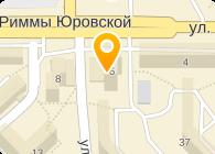 Юровская 7 киров почта