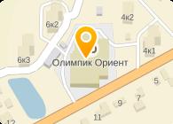 ОЛИМПИК ОРИЕНТ