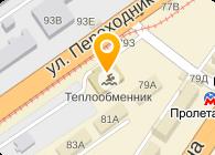 Телефон теплообменника нижний новгород теплообменник промышленный омск