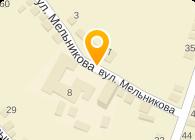 КИЕВ-ЭНЕРГО-ПОЛИС, СК, ЗАО
