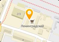 НОВАТРА, ООО
