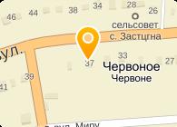 ТАИС-Е, ООО