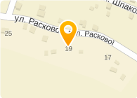 ГИПРОБУМ, ООО