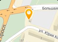 САКАЛ-МЕТАЛЛ УКРАИНА