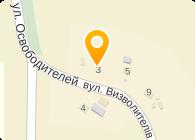 УКРАГРОПРОМРЕММАШ, ОАО