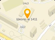 ШКОЛА № 1411