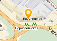 АЦИС-УКРАИНА, ДЧП