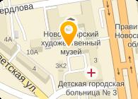 Кокорин красный проспект 3 детская больница новосибирск остановка посты