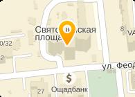 СПИНОР ИНТЕРНЕШНЛ, ООО