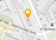 АНГЕЛЫ, ООО