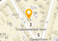 СТАРОКИЕВСКИЙ БАНК, АКБ, ЗАО