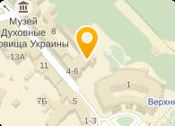 СПУТНИК-УКРАИНА, ТУРИСТИЧЕСКОЕ АГЕНТСТВО, ЗАО