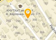 ЮР-ЭЙПЕКС, ЮРИДИЧЕСКАЯ КОМПАНИЯ