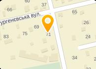 КОФАСЕ-УКРАИНА, ООО
