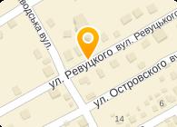 АРАТТА-УКРСПЕЦАРМАТУРА, ООО