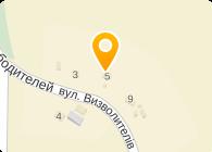 ИНТЕРПРОМСТАЛЬ, ООО