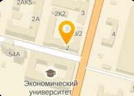 МАКРО ПЛЮС, ООО