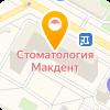 МАКДЕНТ ЛМ