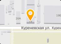 КИМЕКС КО, ЛТД ТОВ