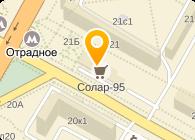 СОЛАР 95