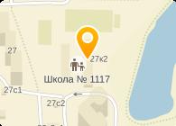 ШКОЛА № 1117