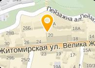 ISS BARDENHAGEN UKRAINE GMBH