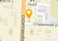 САНКОМ, ООО