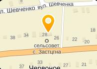 СОТА, ЖУРНАЛ