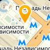 СТАНДАРТ БЕЗОПАСНОСТИ