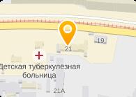ТРИНИТИ ИНВЕСТ КОМПАНИ, ООО