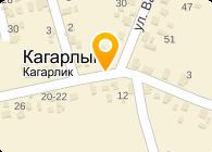 УКРТРАНС, ОАО