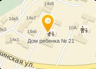 ДОМ РЕБЁНКА № 21