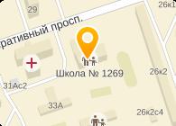 ШКОЛА № 1269
