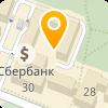 Магазин книг и товаров для творчества на Пушкина, 30