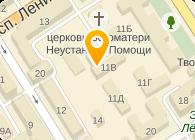 сам выбирал аварийная служба электросети петрозаводск телефон Boss