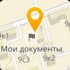 МФЦ РАЙОНА ПЕРОВО