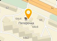 Купить билет из екатеринбурга в новосибирск на самолет