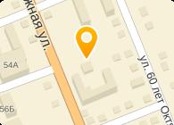 адреса магазинов для рыбалки в магнитогорске